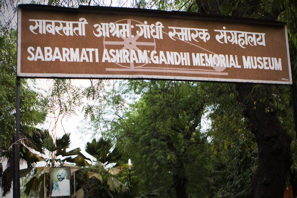 Sabarmati-Ashram-entrance