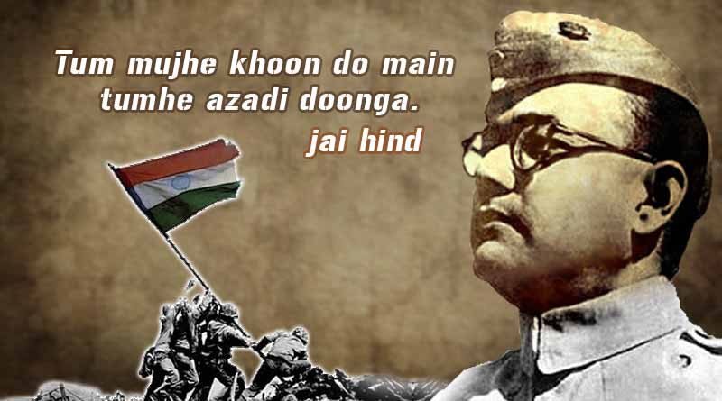 Netaji-nationwide-slogan