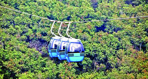 cable-car-jammu-now-open