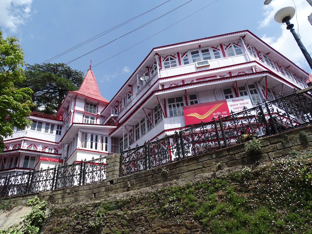 The oldest post office in India